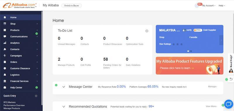Giao diện trang bán hàng trên kênh Alibaba